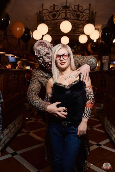 «Хэллоуин»: «От заката до рассвета», 26 октября 2018 - Ресторан «Максимилианс» Новосибирск - 65
