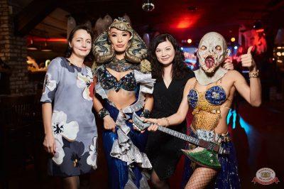 «Хэллоуин»: «От заката до рассвета», 26 октября 2018 - Ресторан «Максимилианс» Новосибирск - 66