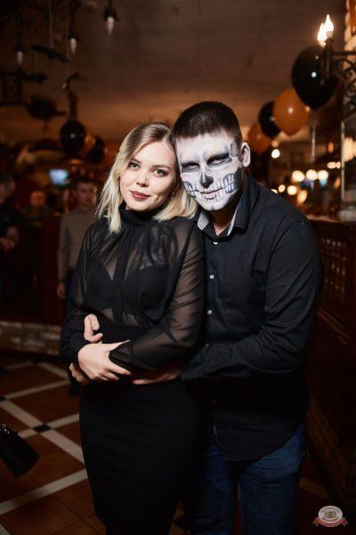 «Хэллоуин»: «От заката до рассвета», 26 октября 2018 - Ресторан «Максимилианс» Новосибирск - 73