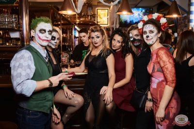 «Хэллоуин»: «От заката до рассвета», 26 октября 2018 - Ресторан «Максимилианс» Новосибирск - 76
