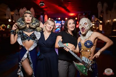 «Хэллоуин»: «От заката до рассвета», 26 октября 2018 - Ресторан «Максимилианс» Новосибирск - 77