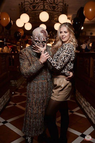 «Хэллоуин»: «От заката до рассвета», 26 октября 2018 - Ресторан «Максимилианс» Новосибирск - 83