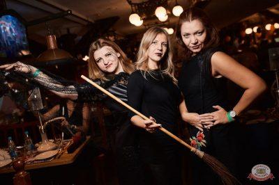 «Хэллоуин»: «От заката до рассвета», 26 октября 2018 - Ресторан «Максимилианс» Новосибирск - 84