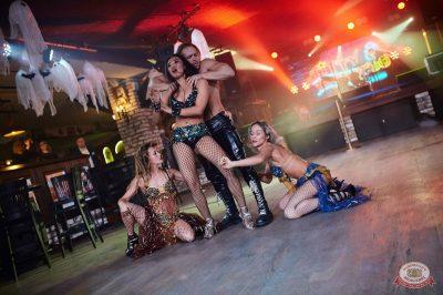 «Хэллоуин»: «От заката до рассвета», 26 октября 2018 - Ресторан «Максимилианс» Новосибирск - 9