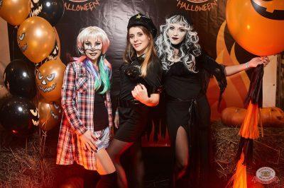 «Хэллоуин»: «Территория страха», 27 октября 2018 - Ресторан «Максимилианс» Новосибирск - 1