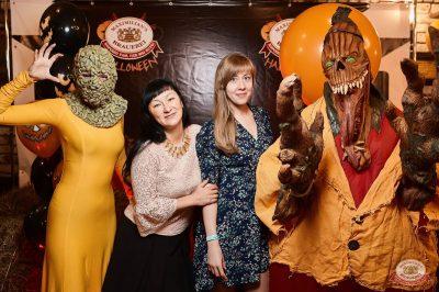 «Хэллоуин»: «Территория страха», 27 октября 2018 - Ресторан «Максимилианс» Новосибирск - 10