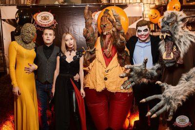 «Хэллоуин»: «Территория страха», 27 октября 2018 - Ресторан «Максимилианс» Новосибирск - 11