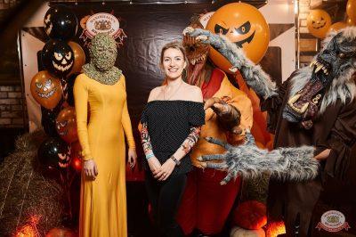«Хэллоуин»: «Территория страха», 27 октября 2018 - Ресторан «Максимилианс» Новосибирск - 12