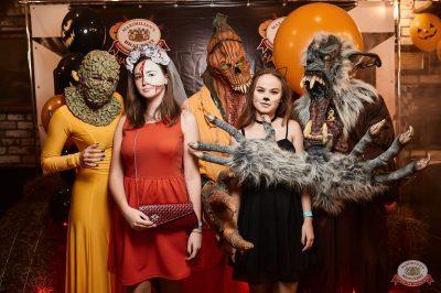 «Хэллоуин»: «Территория страха», 27 октября 2018 - Ресторан «Максимилианс» Новосибирск - 13