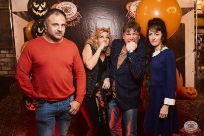 «Хэллоуин»: «Территория страха», 27 октября 2018 - Ресторан «Максимилианс» Новосибирск - 14