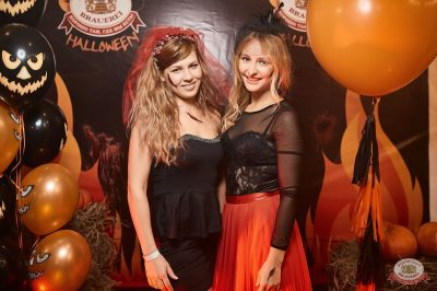 «Хэллоуин»: «Территория страха», 27 октября 2018 - Ресторан «Максимилианс» Новосибирск - 15