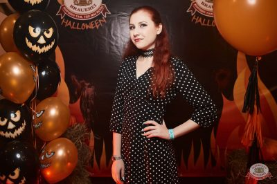 «Хэллоуин»: «Территория страха», 27 октября 2018 - Ресторан «Максимилианс» Новосибирск - 16