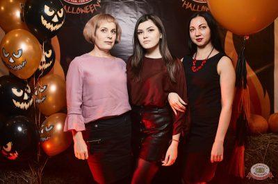 «Хэллоуин»: «Территория страха», 27 октября 2018 - Ресторан «Максимилианс» Новосибирск - 17