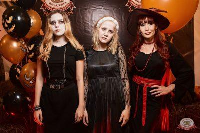 «Хэллоуин»: «Территория страха», 27 октября 2018 - Ресторан «Максимилианс» Новосибирск - 18