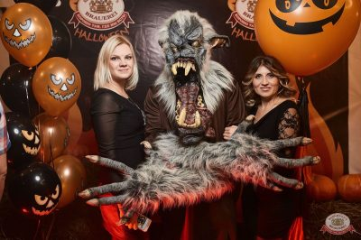 «Хэллоуин»: «Территория страха», 27 октября 2018 - Ресторан «Максимилианс» Новосибирск - 2