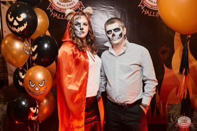«Хэллоуин»: «Территория страха», 27 октября 2018 - Ресторан «Максимилианс» Новосибирск - 20