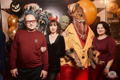 «Хэллоуин»: «Территория страха», 27 октября 2018 - Ресторан «Максимилианс» Новосибирск - 23