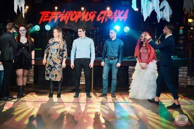 «Хэллоуин»: «Территория страха», 27 октября 2018 - Ресторан «Максимилианс» Новосибирск - 25