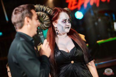 «Хэллоуин»: «Территория страха», 27 октября 2018 - Ресторан «Максимилианс» Новосибирск - 26