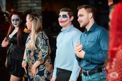 «Хэллоуин»: «Территория страха», 27 октября 2018 - Ресторан «Максимилианс» Новосибирск - 28