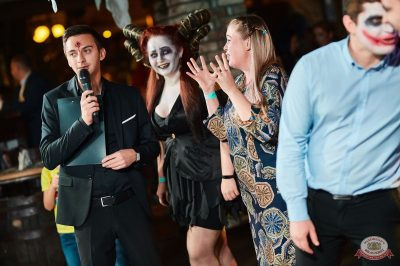 «Хэллоуин»: «Территория страха», 27 октября 2018 - Ресторан «Максимилианс» Новосибирск - 29