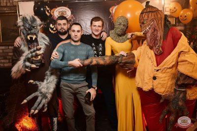 «Хэллоуин»: «Территория страха», 27 октября 2018 - Ресторан «Максимилианс» Новосибирск - 3