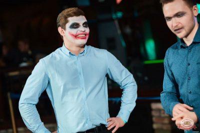 «Хэллоуин»: «Территория страха», 27 октября 2018 - Ресторан «Максимилианс» Новосибирск - 32