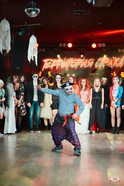 «Хэллоуин»: «Территория страха», 27 октября 2018 - Ресторан «Максимилианс» Новосибирск - 33