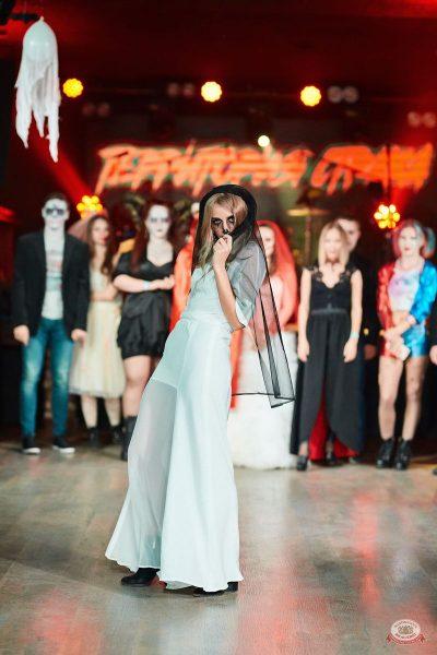 «Хэллоуин»: «Территория страха», 27 октября 2018 - Ресторан «Максимилианс» Новосибирск - 34
