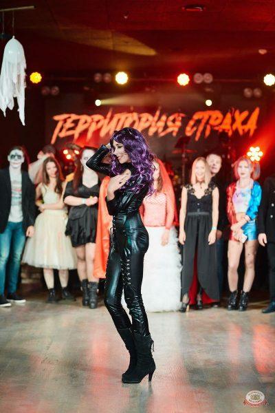 «Хэллоуин»: «Территория страха», 27 октября 2018 - Ресторан «Максимилианс» Новосибирск - 35