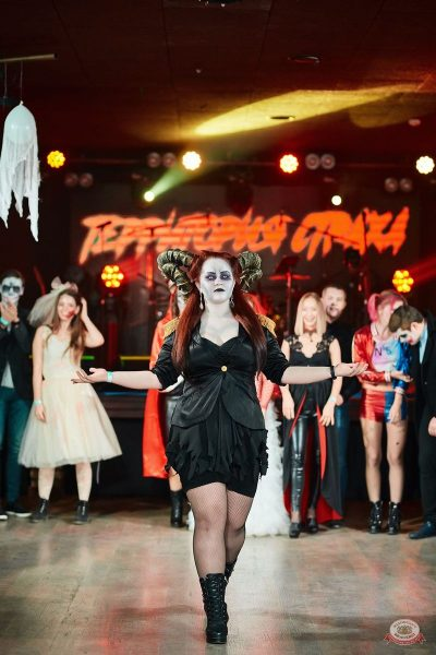 «Хэллоуин»: «Территория страха», 27 октября 2018 - Ресторан «Максимилианс» Новосибирск - 36