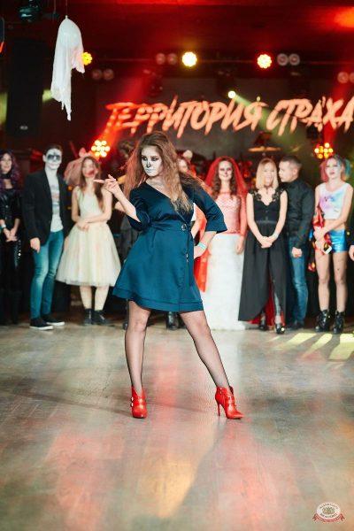«Хэллоуин»: «Территория страха», 27 октября 2018 - Ресторан «Максимилианс» Новосибирск - 37