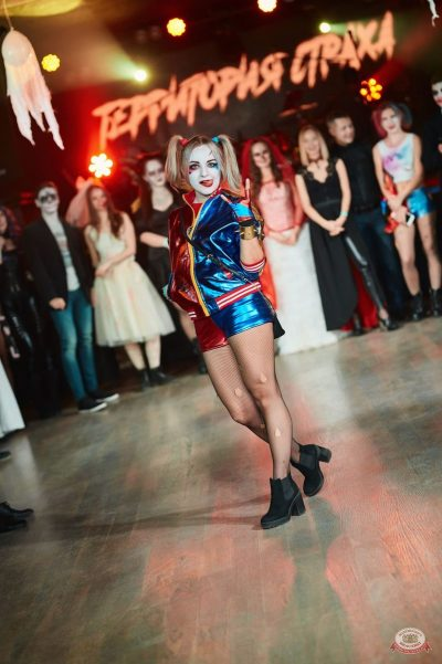«Хэллоуин»: «Территория страха», 27 октября 2018 - Ресторан «Максимилианс» Новосибирск - 38