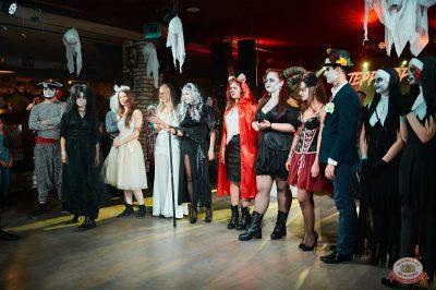 «Хэллоуин»: «Территория страха», 27 октября 2018 - Ресторан «Максимилианс» Новосибирск - 39
