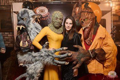 «Хэллоуин»: «Территория страха», 27 октября 2018 - Ресторан «Максимилианс» Новосибирск - 4
