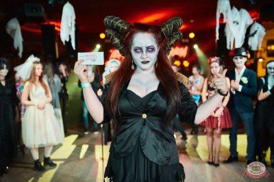 «Хэллоуин»: «Территория страха», 27 октября 2018 - Ресторан «Максимилианс» Новосибирск - 40