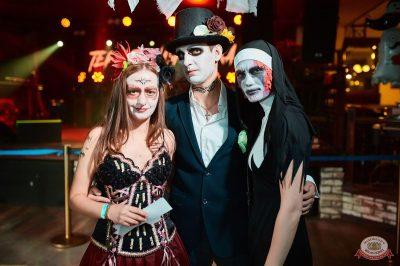 «Хэллоуин»: «Территория страха», 27 октября 2018 - Ресторан «Максимилианс» Новосибирск - 41