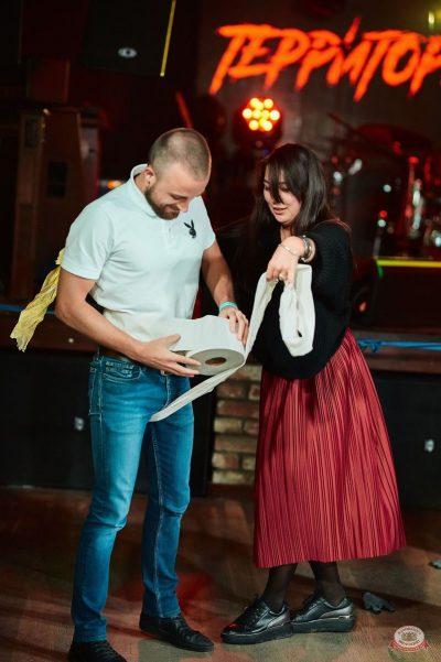 «Хэллоуин»: «Территория страха», 27 октября 2018 - Ресторан «Максимилианс» Новосибирск - 44