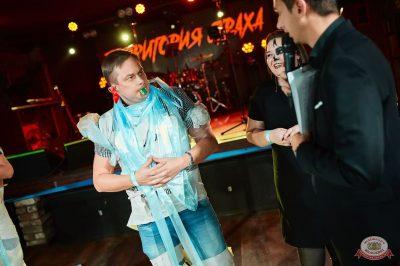 «Хэллоуин»: «Территория страха», 27 октября 2018 - Ресторан «Максимилианс» Новосибирск - 47
