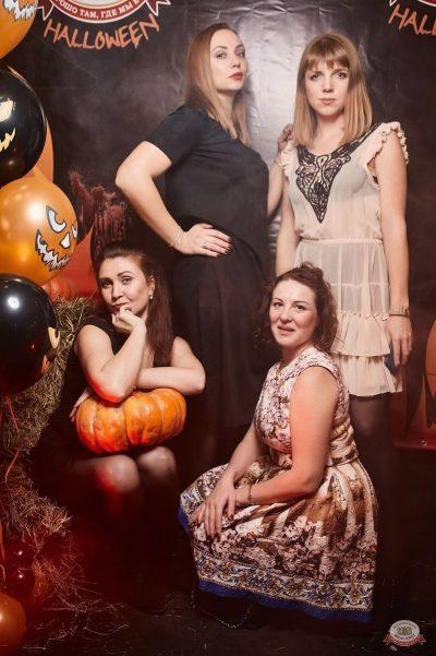 «Хэллоуин»: «Территория страха», 27 октября 2018 - Ресторан «Максимилианс» Новосибирск - 5