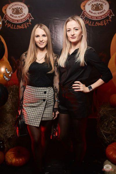 «Хэллоуин»: «Территория страха», 27 октября 2018 - Ресторан «Максимилианс» Новосибирск - 6
