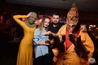 «Хэллоуин»: «Территория страха», 27 октября 2018 - Ресторан «Максимилианс» Новосибирск - 64