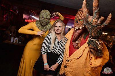 «Хэллоуин»: «Территория страха», 27 октября 2018 - Ресторан «Максимилианс» Новосибирск - 65