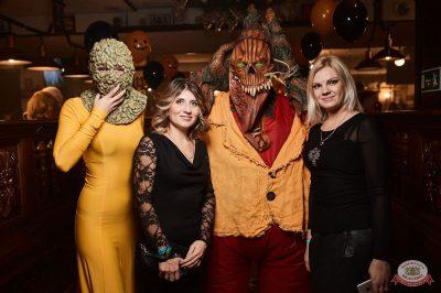 «Хэллоуин»: «Территория страха», 27 октября 2018 - Ресторан «Максимилианс» Новосибирск - 67