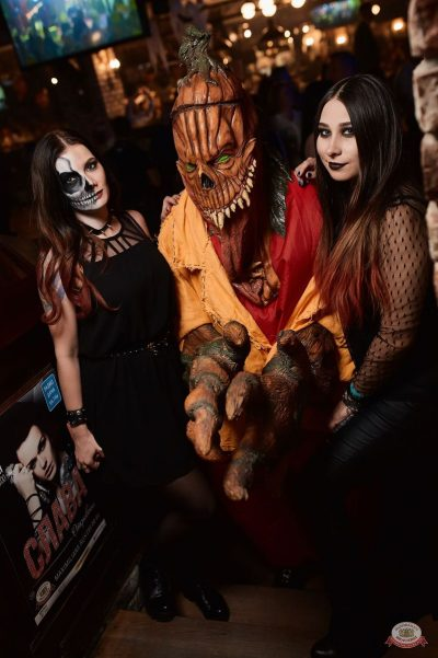 «Хэллоуин»: «Территория страха», 27 октября 2018 - Ресторан «Максимилианс» Новосибирск - 68