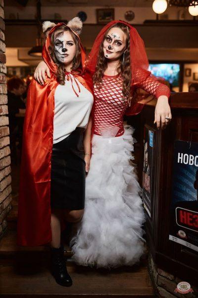 «Хэллоуин»: «Территория страха», 27 октября 2018 - Ресторан «Максимилианс» Новосибирск - 69