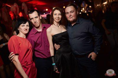 «Хэллоуин»: «Территория страха», 27 октября 2018 - Ресторан «Максимилианс» Новосибирск - 70