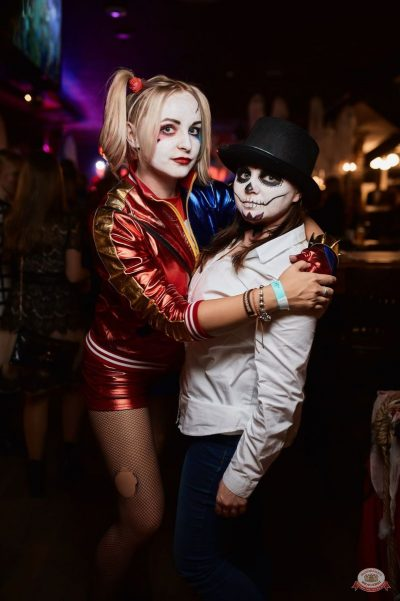 «Хэллоуин»: «Территория страха», 27 октября 2018 - Ресторан «Максимилианс» Новосибирск - 72
