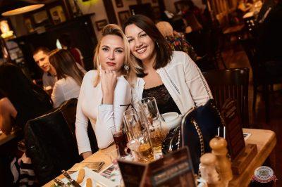«Хэллоуин»: «Территория страха», 27 октября 2018 - Ресторан «Максимилианс» Новосибирск - 73