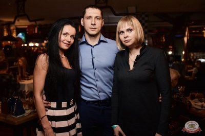 «Хэллоуин»: «Территория страха», 27 октября 2018 - Ресторан «Максимилианс» Новосибирск - 74
